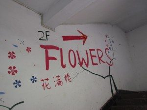 Guiling flowers youth hostel china